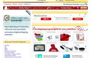 Для Aliexpress, Amazon и eBay может быть введен НДС