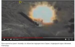 Подводная лодка Черноморского флота уничтожила крылатыми ракетами важные объекты террористов в Сирии ( видео)