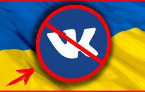 """Запрещенные на Украине российские """"ВКонтакте"""" и """"Яндекс"""" вошли в пятерку популярных в стране сайтов"""