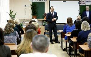 Вениамин Кондратьев: «Учитель должен учить, а администрация школы – создать условия для его работы»