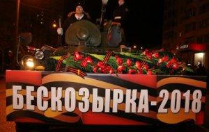 Свыше 57 тысяч человек приняли участие в новороссийской акции «Бескозырка-50»