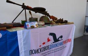 Кубанские поисковики встретились в Анапе с участниками Всероссийского слета движения Постов № 1.
