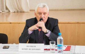 Юрий Поляков встретился с педагогами Анапы
