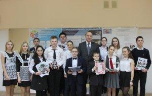Виктор Хрестин встретился с юными исследователями Геленджика
