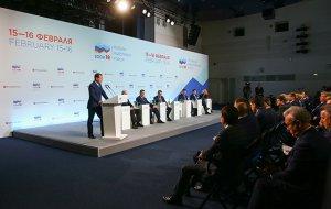 Новороссийск достойно представил свои инвестиционные проекты на Российском инвестиционном форуме