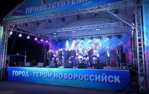 18 марта в Новороссийске завершился грандиозным концертом