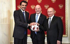 Россия передала Катару эстафету проведения чемпионата мира по футболу