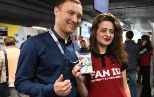 Минкомсвязь России подвела итоги проекта FAN ID для ЧМ-2018