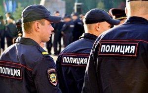 Полицейские Усть-Лабинского района раскрыли факт мошенничества