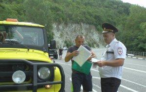 Сотрудники сочинской полиции проводят операцию «Джиппинг»