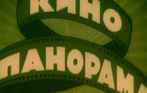 Президент России утвердил порядок показа фильмов на фестивалях без прокатного удостоверения