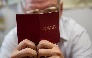 Сделан первый шаг к референдуму о пенсионном возрасте