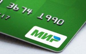 Крым оставили без Visa и MasterCard