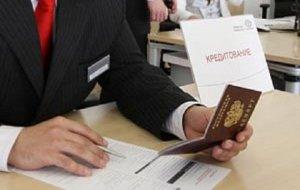 В Северском районе завершено расследование уголовного дела о мошенничестве в сфере кредитования