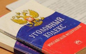 В Щербиновском районе расследуется уголовное дело о краже