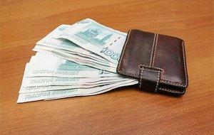 В Армавире бывшие сотрудники налоговой службы признаны виновными в получении взятки