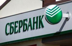 В Сбербанке произошла крупнейшая на рынке утечка персональных данных