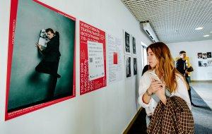 7 октября 2019 года в ТРЦ «Галерея» состоялось открытие первой выставки в рамках VI Фестиваля театральной фотографии - Общероссийского конкурса театральной фотографии.