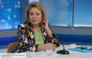 Матвиенко призвала россиянок участвовать в конкурсе «Лидеры России»