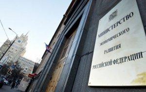 В России снова могут создать Министерство туризма