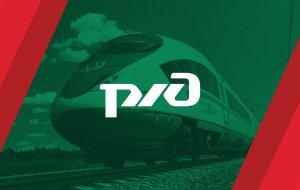РЖД с 26 мая будет взимать 2 рубля 13 копеек за возврат неиспользованных билетов