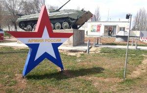 Военнослужащие соединения в Волгоградской области готовы к новому периоду обучения