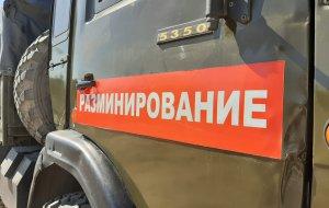 Саперы  уничтожили боеприпас времен Великой Отечественной войны, найденны й в Краснооктябрьском районе Волгограда