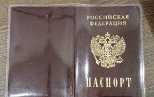 В Анапе прокуратура направила в суд уголовное дело в отношении местного жителя, обвиняемого в получении банковского вклада в размере более 1,5 млн рублей по ранее найденному паспорту