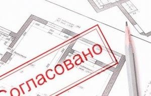 В Сочи возбуждено уголовное дело в отношении бывшего директора департамента имущественных отношений администрации города