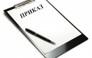 По инициативе прокуратуры Абинского района виновное лицо привлечено к административной ответственности за нарушение антикоррупционного законодательства