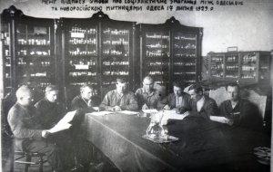 175 лет Новороссийской таможне