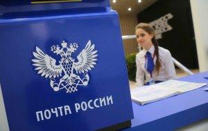 12 июля Почта России отметит профессиональный праздник