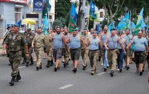 Поздравление личному составу и ветеранам ВДВ с Днём Воздушно-десантных войск