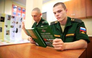Военнослужащим сообщили о введении нового дня воинской славы