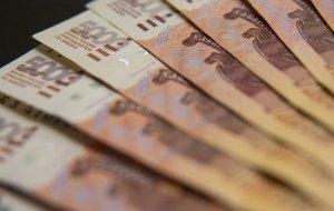Пособие 10000 на детей выплатят после 5 августа