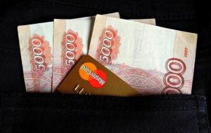 Проблема с долгами по зарплате на заводе в Армавире — на контроле у администрации Кубани