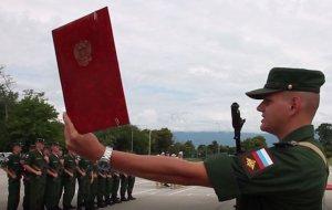 Новобранцы российской военной базы в Абхазии приняли военную присягу