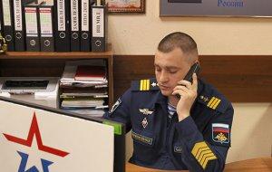 На Северном Кавказе в пункт отбора на военную службу по контракту обратилось 15 тыс . кандидатов