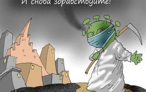 Статистика смертности в России при коронавирусе ужаснула