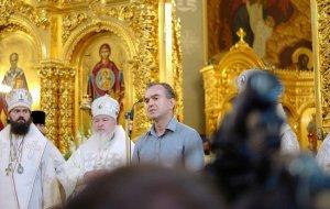В Краснодаре простились с митрополитом Исидором
