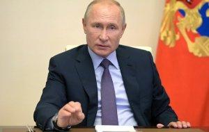 Путин объявил о регистрации в РФ первой вакцины от коронавируса