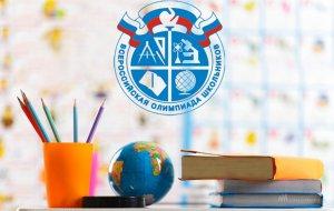 Стартовала общероссийская олимпиада для школьников «Хранители Родины»