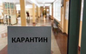 Режим повышенной готовности в Краснодарском крае продлен до 2 октября