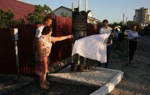 Открытие памятника Чаленко