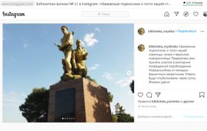 16 сентября — День освобождения города-героя Новороссийска от немецко-фашистских захватчиков