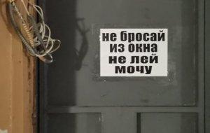 Время Че для жителей Новороссийска наступило?