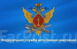 12 марта 2021 года отмечается 142-летие со дня образования уголовно-исполнительной системы Российской Федерации