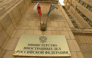 В Беларусь поедет новый посол из России