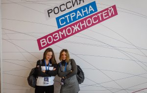 6 школьников и 2 студента Краснодарского края вышли в полуфинал международного конкурса «Мой первый бизнес»