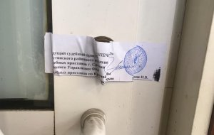 Двери антисанитарного магазина опечатаны